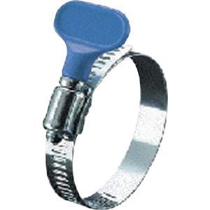 Turn Key Hose Clamp